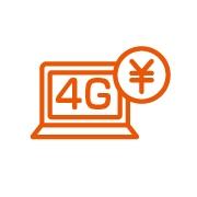 4G LTE対応パソコン向け料金プラン一覧