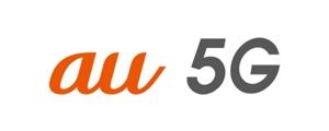 次世代通信「5G」