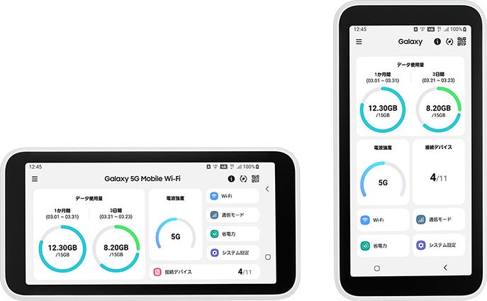 Galaxy 5G Mobile Wi-Fi(ギャラクシー ファイブジー モバイル ワイファイ)SCR01   データ通信端末   au