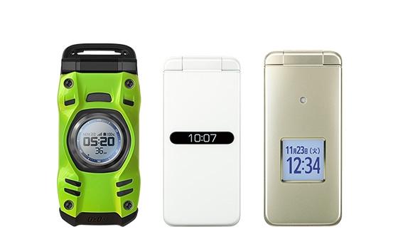 製品 スマートフォン 携帯電話 au