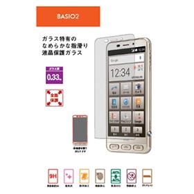 BASIO2 液晶保護ガラス