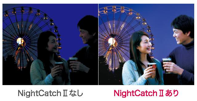 イメージ:NightCatchⅡなしとありの比較