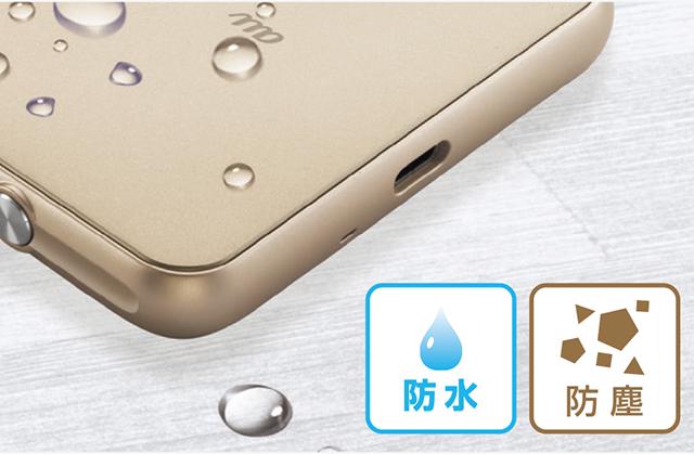 イメージ:防水・防塵のスマートフォン本体