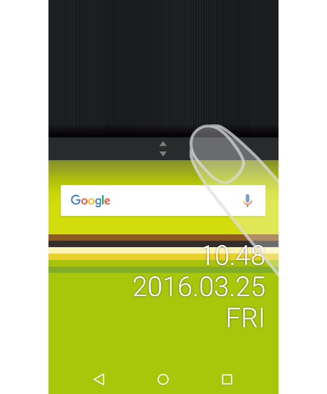 Slide screen