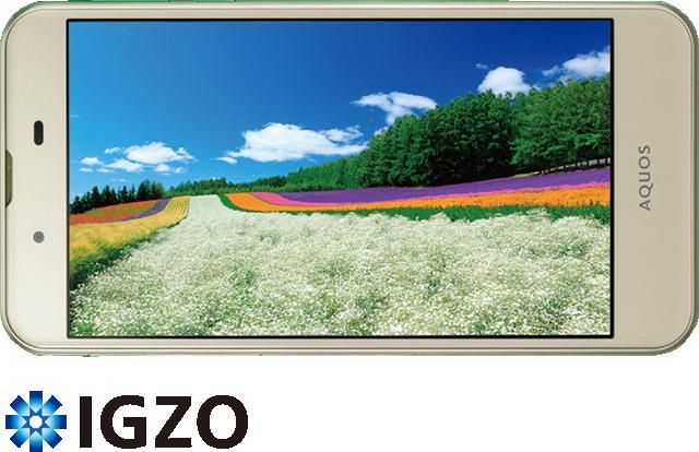 IGZO液晶ディスプレイ(イメージ図)