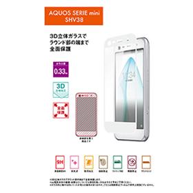 AQUOS SERIE mini SHV38   3D保護ガラス/ホワイト