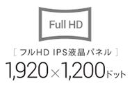 7インチタブレットで世界最高峰の解像度