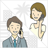 au International Calling Service