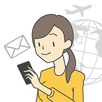 international SMS