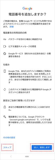 忘れ た パスワード google