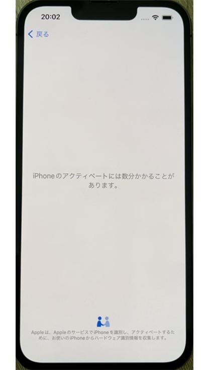 【2】「新規モバイル通信プラン」を選択